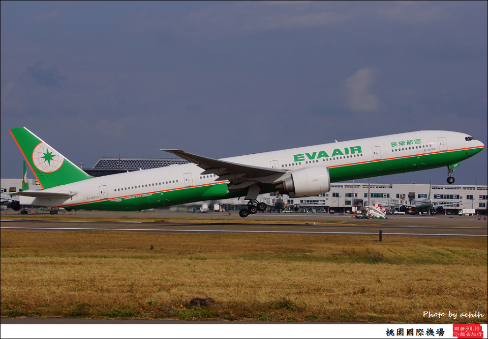 EVA Air / B-16707 / Taiwan Taoyuan International Airport