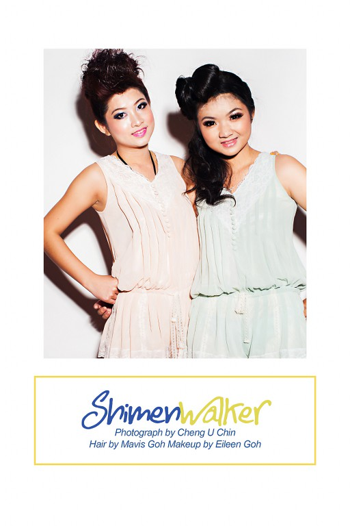 ShimenWalker1