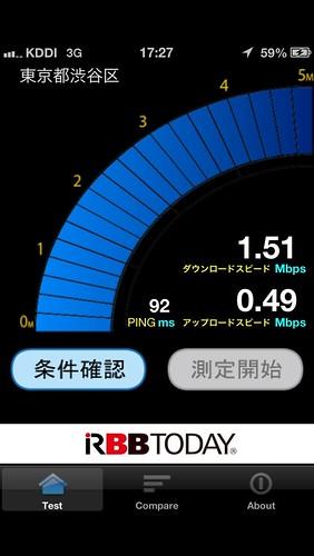 渋谷3G2