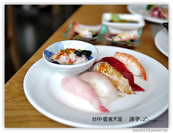 台中 饗食天堂 37