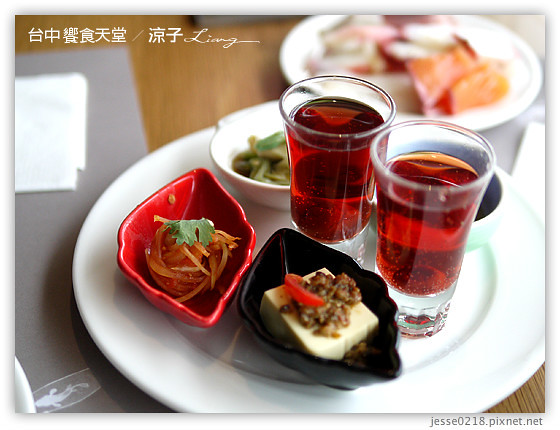 台中 饗食天堂 14