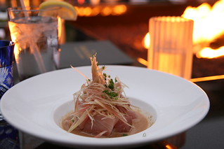 Toshi's Special yellow tail sashimi with myouga