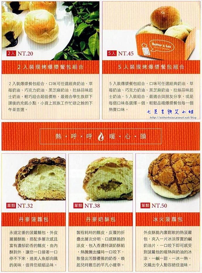 13 菜單2