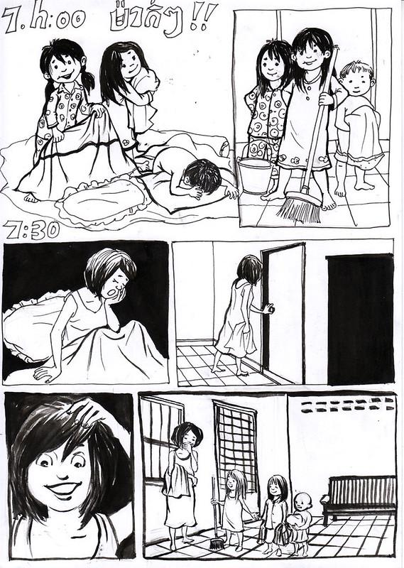 009 Chan Pisey_Mother (Mak Mak)