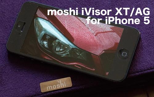 moshi iVisor_01