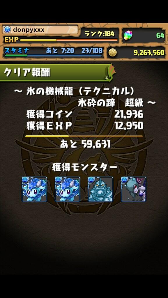 20121022002301