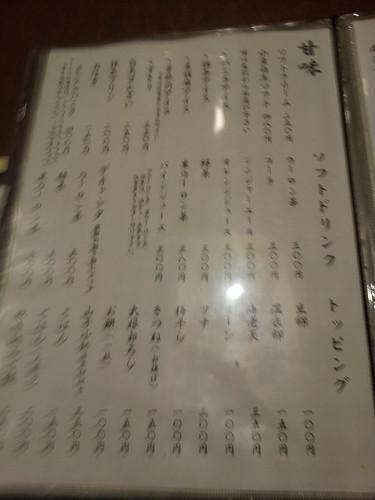 20121019_145751
