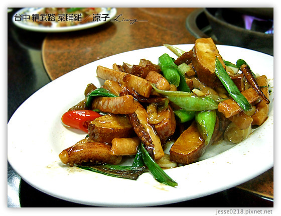 台中 精武路 菜脯雞 10