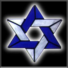✡ מגן דוד ✡