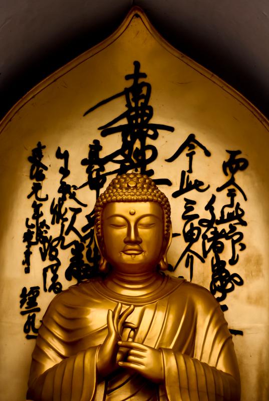 Buda a la pagoda de la pau