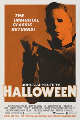 halloweenposter_LAT_10-24-12