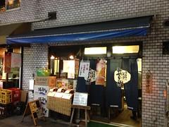 Apple iPhone5 Photos Kanda Tokyo Japan