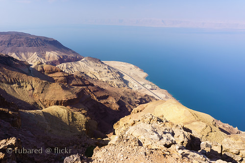mountain lake landscape jordan deadsea madaba deadseapanoramiccomplex