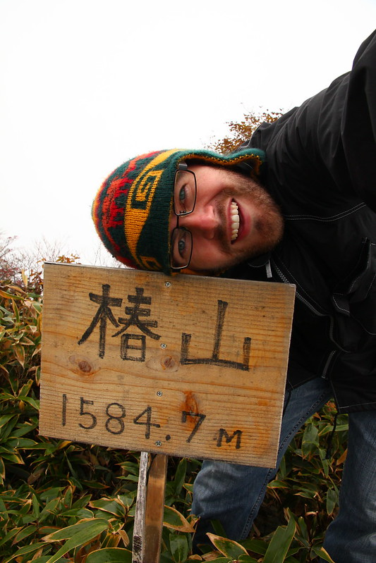 IMG_4180_10-27 Tsubayama
