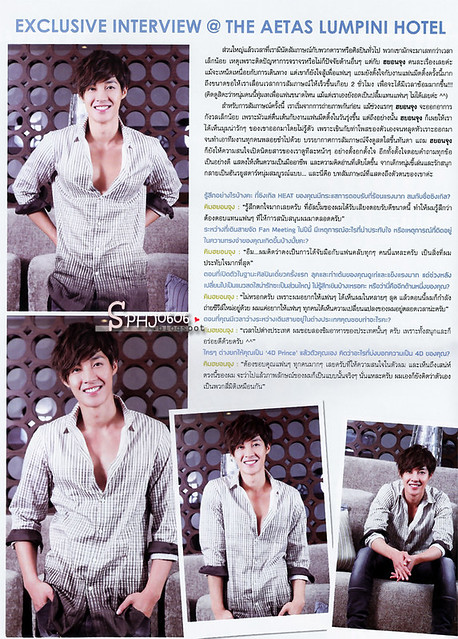 Kim Hyun Joong ASTA Magazine Vol.06 No.68 Sep 2012