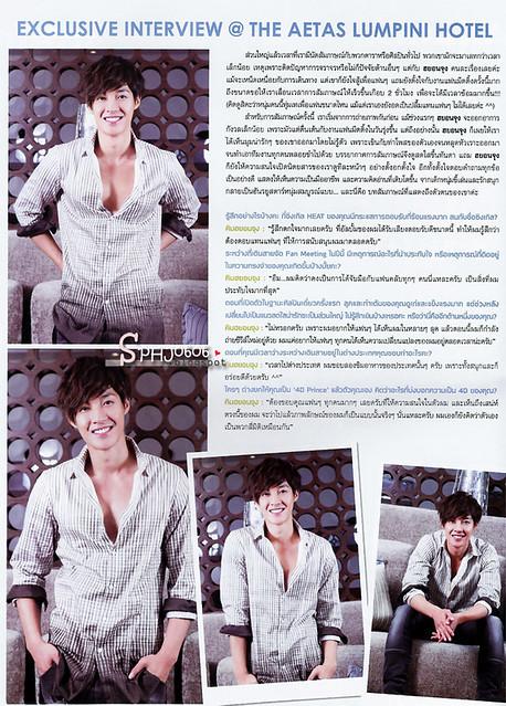 Kim Hyun Joong ASTA Magazine Vol.06 No.68 Sep 2012