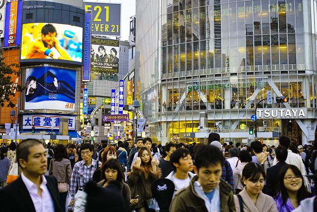 20121028_01_Fov Classic Blue × Shibuya