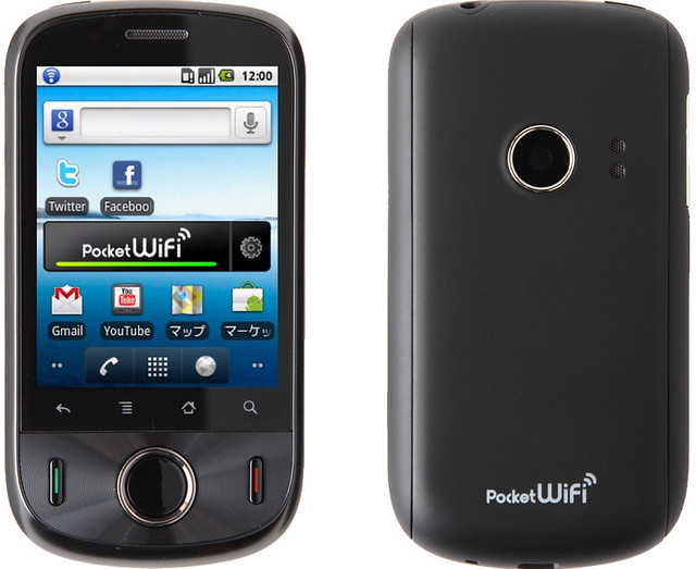 Pocket WiFi S S31HW 実物大の製品画像