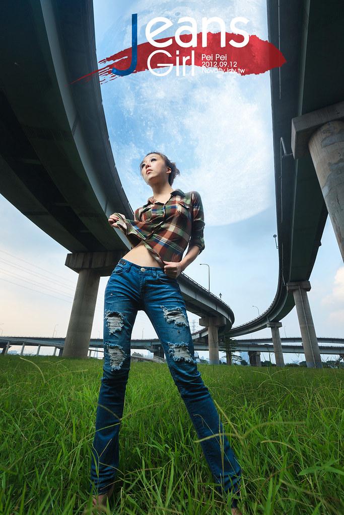 [PeiPei]Jeans Girl