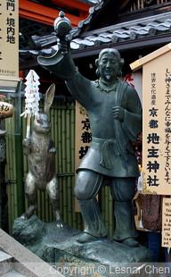地主神社-0002