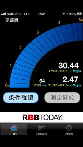 自宅でSoftBank LTEが30Mbps出た