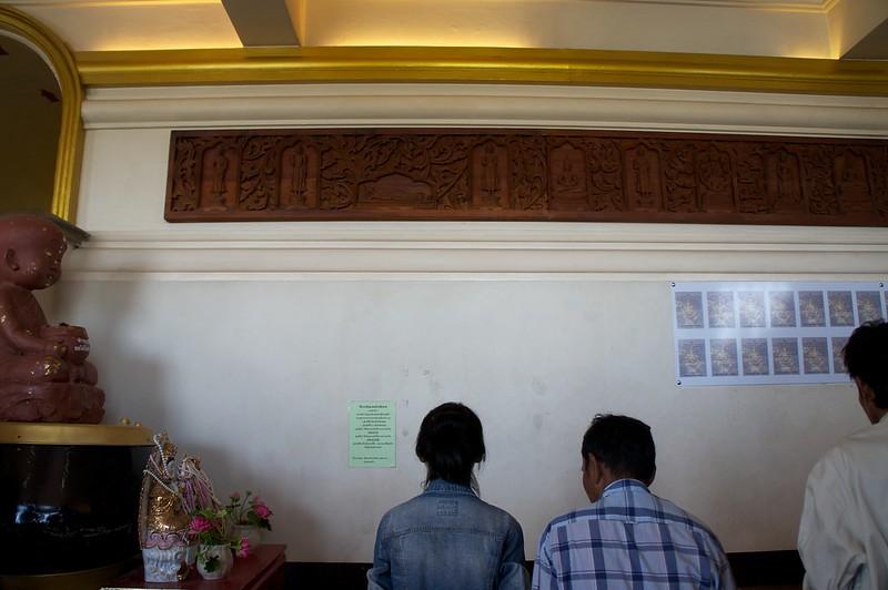Trip to Bangkok2013-01-04 691