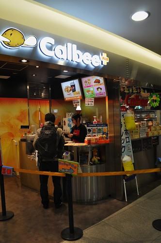 calbee stall