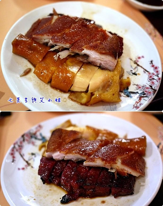 8 錦繡燒味拼盤
