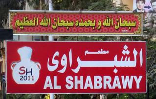 Al-Schabrawy-6