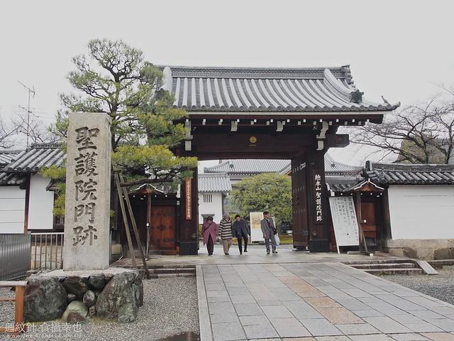 京都 聖護院