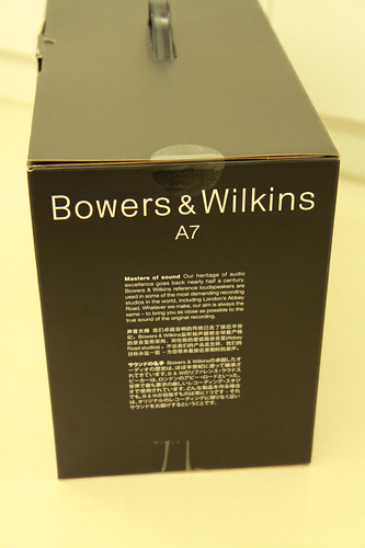 bowers wilkins a7 apple airplay mobile01. Black Bedroom Furniture Sets. Home Design Ideas