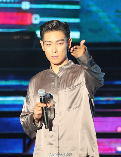 Big Bang - Made V.I.P Tour - Luoyang - 13jul2016 - dayimeishi - 159