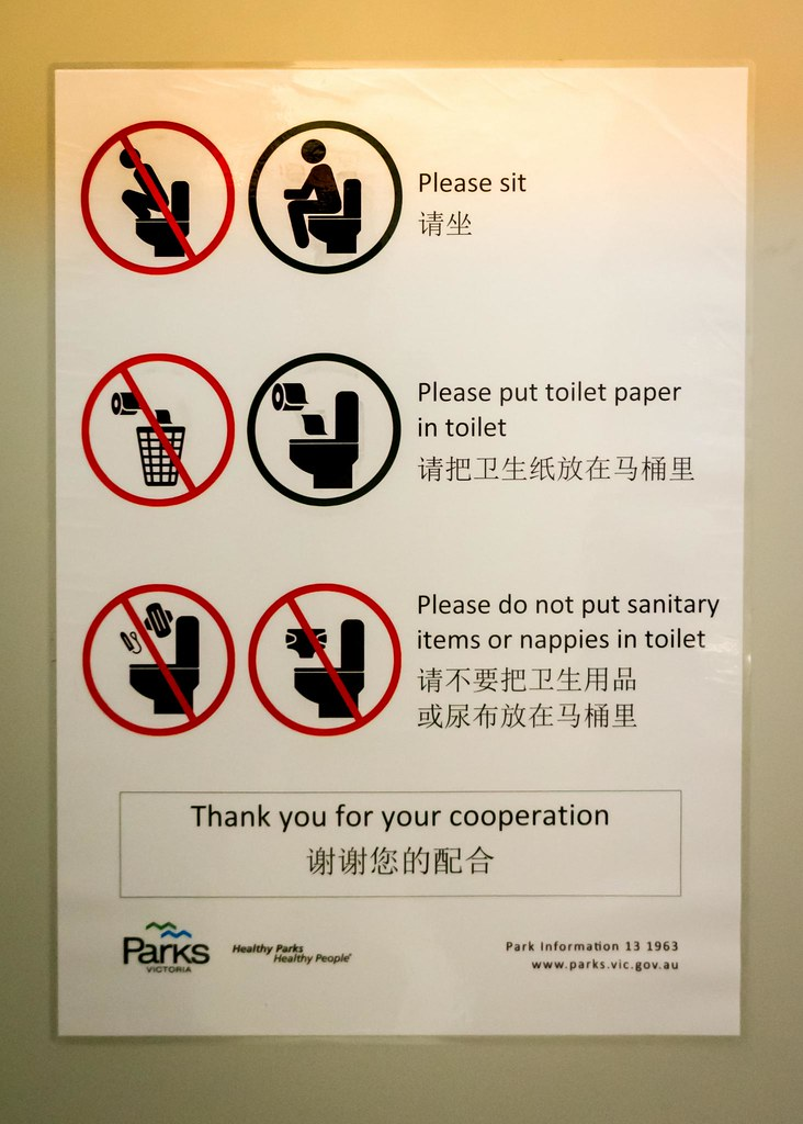 Toilet Rules | Russell Charters | Flickr