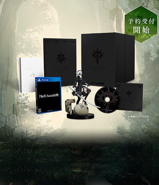black box edition