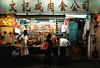 Shueng Wan, Hong Kong. by Andy Ip Gia Thien