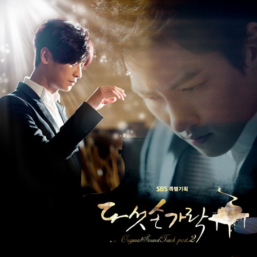 VA   Five Fingers OST (2012) (MP3) [Album]
