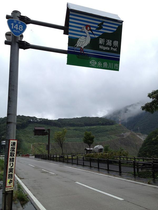 新潟県入り
