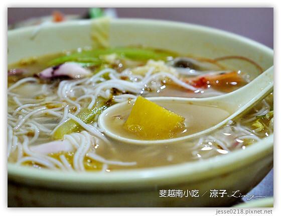 斐越南小吃 8