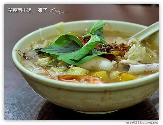 斐越南小吃 11