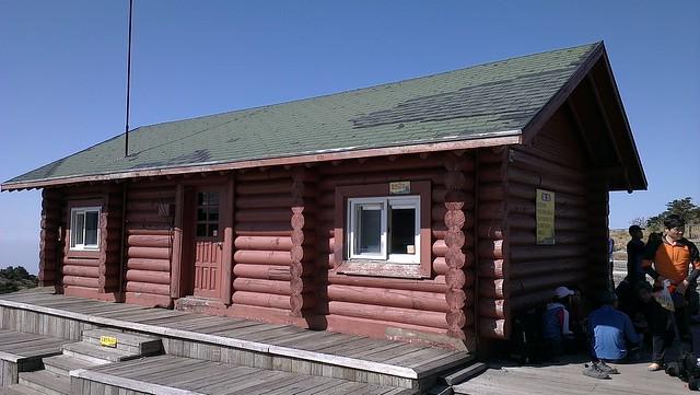 漢拿山國家公園 威勢岳蔽護所
