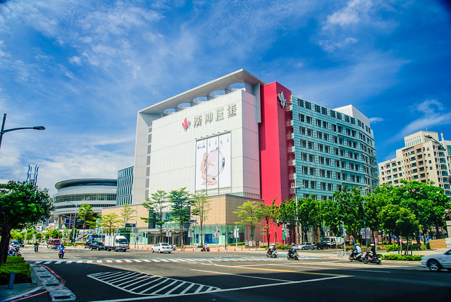 Hanshin Arena Shopping Plaza