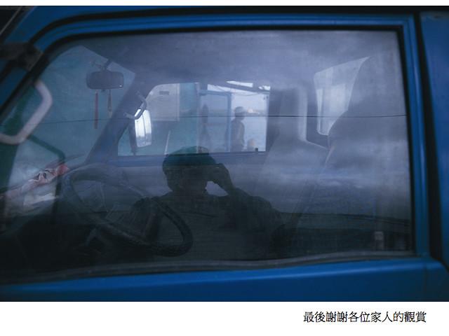 林龍進泓綠簡報20121023.029