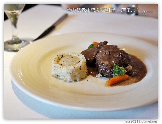 台中 法森小館 法式料理 9