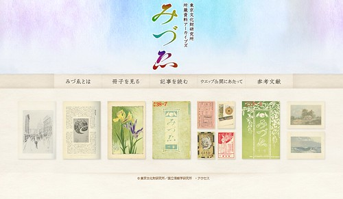 mizue.bookarchive.jp