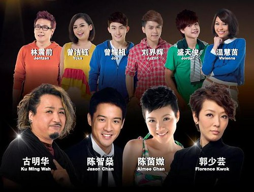 《Astro On Demand我的最爱颁奖典礼2012》入围名单揭晓  TVB艺人陈茵媺、古明华、陈智燊及郭少芸25、26日来马全力造势