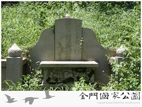 山后王國珍墓-02