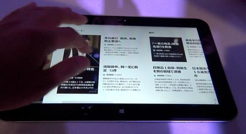日本HP新製品発表会