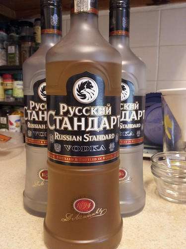 Gingerbread vodka, step 2