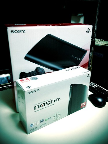 PS3 & nasne by cinz