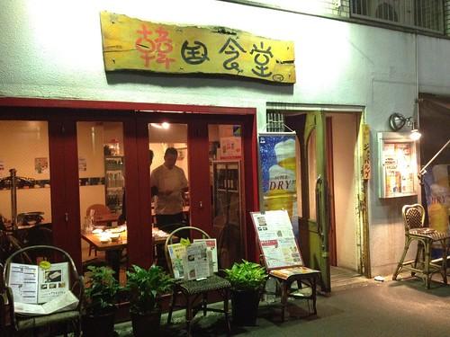 外観@韓国食堂 ジョッパルゲ